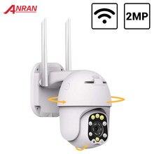 Telecamera IP PTZ 1080P telecamera di sicurezza Wireless a cupola esterna Wifi Pan Tilt Zoom digitale telecamera di sorveglianza CCTV di rete 2MP IP66