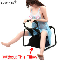 Loverkiss Multifunction Weightless Sex Chair Enhancer Sex Position Lover Chair Sex Furniture Erotic Chair Couples Sex Toys Shop