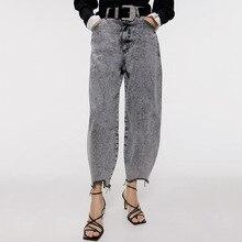 Fuzzy Hem Jeans Boyfriend Style