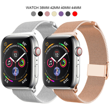 Milanese Watchband 38mm 40mm 42mm 44mm Universal Stainless Steel Metal Watch Band Strap for apple iwatch Black Rose Gold Silver Bracelet stainless steel watchbands for apple watch band strap link silver rose gold black metal bracelet 42mm 38mm iwatch accessories