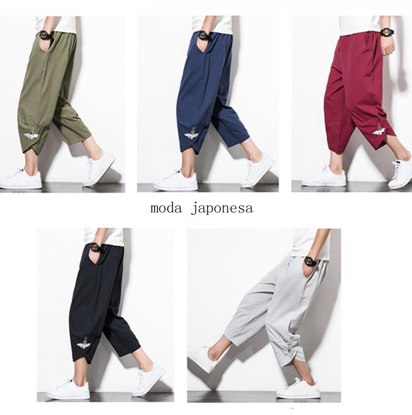 Japanese Harajuku Large Size Men's Comfortable Moda Japonesa Trousers Samurai Clothing Loose Japanese Fashion Trousers Ladies Bloomers