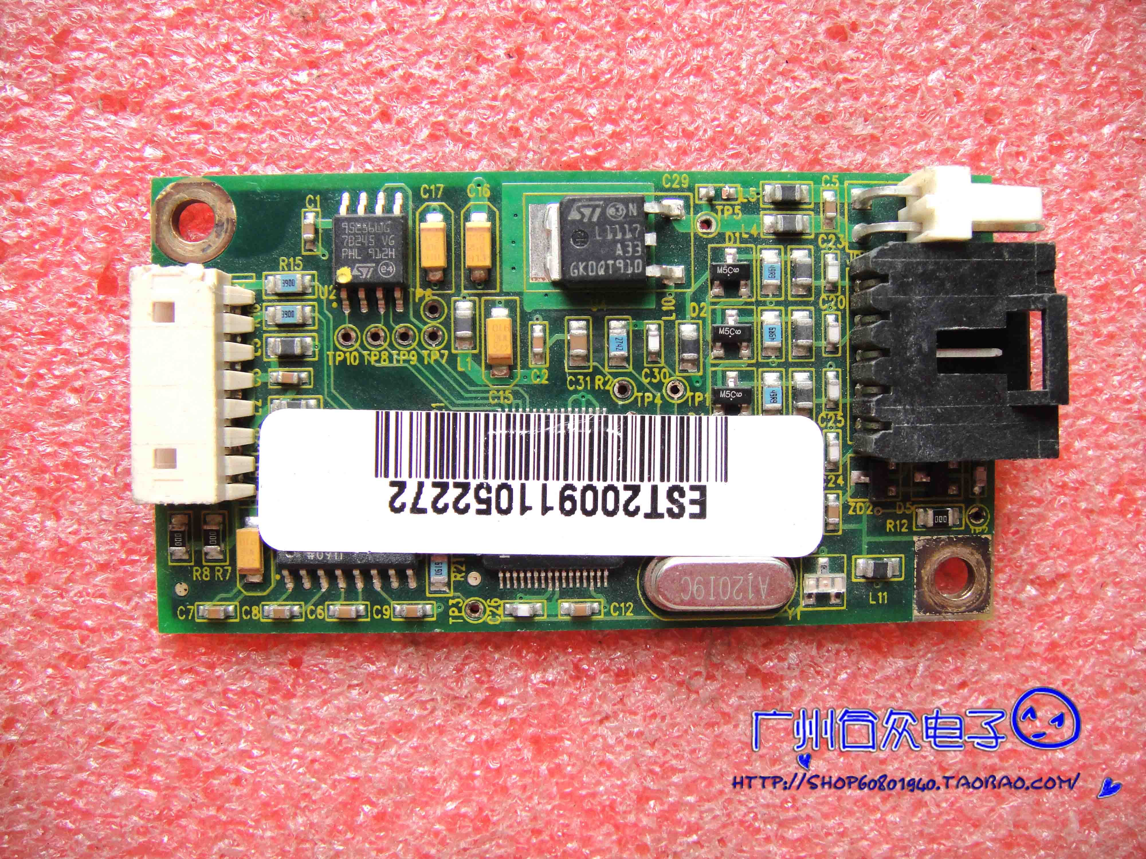 The Touch Panel 3M 5405210 Rev3.0 1.6 Control Board EXII-7020SC 405-10001-0