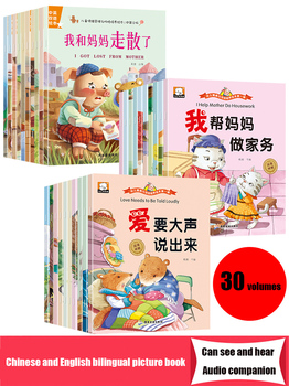 30 Books Parent Child Kids Baby Chinese English Bedtime Story Early Education Enlightenment Colorful Picture Audio Book Libros printio футболка wearcraft premium праздность джон уильям годвард