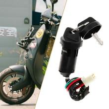 Мотоциклетный Замок зажигания и ключ для 50/70/110/125 cc Скутер ATV Go Kart Quad Honda Для Yamaha KTM и т. д. Мото Аксессуары