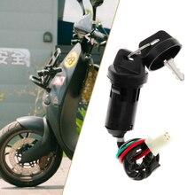 สวิทช์จุดระเบิดรถจักรยานยนต์ LOCK & Key สำหรับ 50/70/110/125/150cc สกู๊ตเตอร์ ATV Go Kart quad Honda สำหรับ Yamaha KTM ฯลฯ Moto อุปกรณ์เสริม