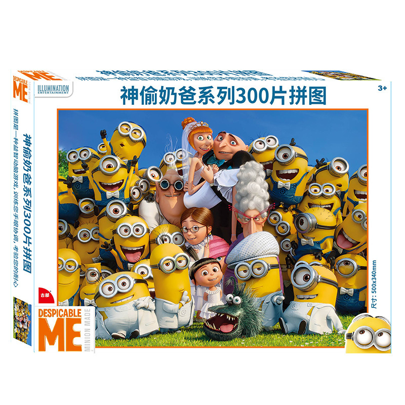 Disney Cartoon Anmation Puzzles Children New Gifts 300 Pieces Of Small Yellow Puzzles Children Cartoon Toys Toys For Children