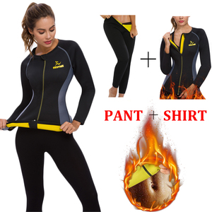 Image 2 - NINGMI Neoprene Sauna Suit Long Sleeve Shirt + Legging Body Shaper Sports Set Women Control Panties Pant Waist Trainer Shapewear