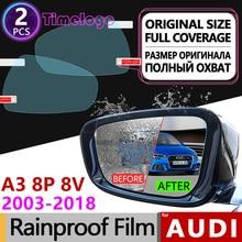 for Audi A3 8P 8V 2003 - 2018 Full Cover Anti Fog Film Rearview Mirror Rainproof Clear Anti-fog Films Car Accessories S-Line S3