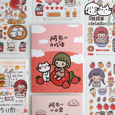 1set/lot Memo Pads Sticky Notes Abu Cute Girl Diary Scrapbooking Stickers Office School Stationery Notepad