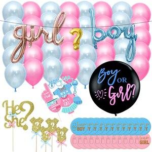 Вечерние воздушные шары для мальчиков и девочек, 36 дюймов, черные, розовые, синие, вечерние украшения для душа