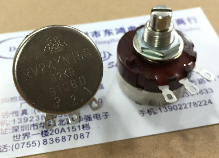 1 шт. потенциометр RV24YN15S B202 один B2K длина вала 15 мм круглый вал