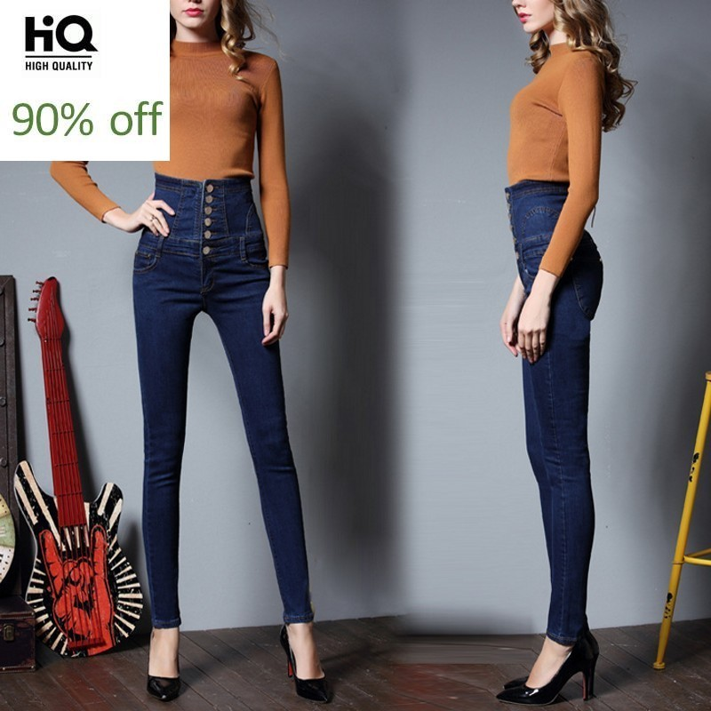Elegant Ladies High Waist Fashion Streetwear Slim Fit Denim Jeans Back Lace Up Bounce Distrressed Button Big Size S 6XL Trousers