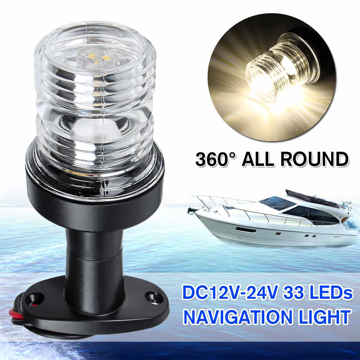 Marine Boat Yacht Stern Anchor LED Navigation Light All Round 360 Degree White Light 12V Dustproof Waterproof Super Bright