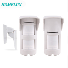 цена на Dual Sensor Outdoor PIR Motion Detector Infrared PIR And Microwave Motion Sensor For Home Security Alarm System
