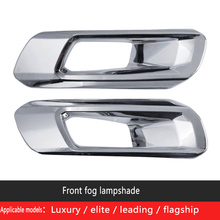 цена на Eight-generation Camry front fog lampshade modified 2019 for Toyota Camry rear fog lamp frame trim