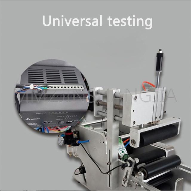Фото торговая марка этикетировочная машина для небольших полуавтоматическая