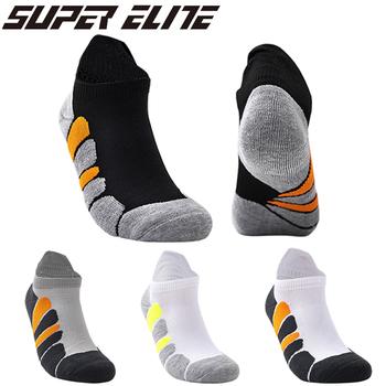 TaoBo SUPER ELIE Pro mężczyźni kobiety krótkie skarpetki letnie pochłaniające pot skarpetki koszykarskie do biegania wspinaczka Sport skarpetki 4 kolory tanie i dobre opinie LEOSOXS Pokrowce na buty Spring2019