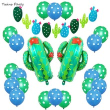 Twins Party Cactus Decoration Mexican Fruit Summer Birthday Wedding Decor  Fiesta Helium Foil Balloons