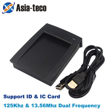 Dual Frequency 125Khz 13.56Mhz ID IC USB Reader Access Contr