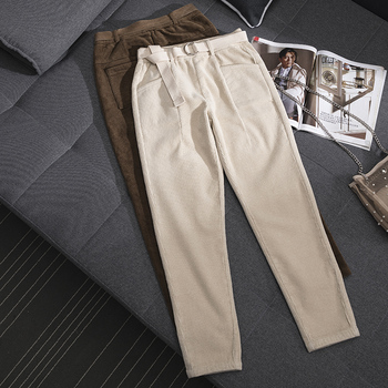 Casual Harlan Radish Striped Pants  Elastic Waist  Corduroy Pants For Women Loose Solid Color Wild Harem Pants