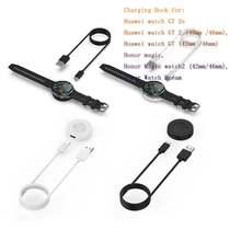 Магнитное зарядное устройство для huawei watch gt/gt2e/watch