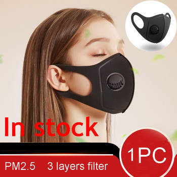 1PC korean Anti Dust Mask PM2.5 Activated Filter Mouth Mask Reusable Cover Anti Fog Haze Respirator Windproof bacteria proof Flu