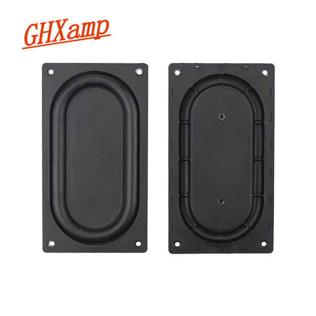 GHXAMP 135*75MM Bass Diaphragm Radiator Low Frequency Rubber 3.5 inch 4 inch Passive bass Vibration film New 2PCS
