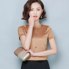 Korean Fashion Silk Women Blouses Satin Office Lady Women Shirts Plus Size XXL Womens Tops and Blouses Blusas Femininas Elegante