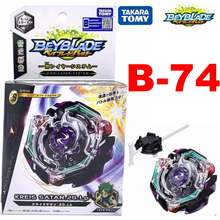 100% Original Takara Tomy Beyblade BURST B-74 Starter Kreis Satan.2G.Lp AS CHILDREN'S DAY TOYS(China)
