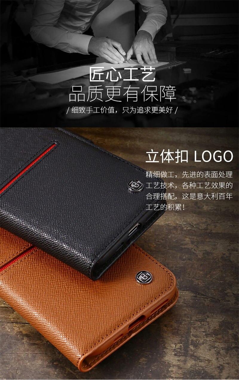 iPhone11亚奇_08
