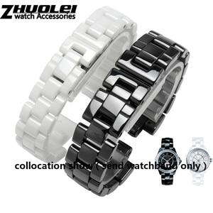 Image 4 - For J12 ceramics wristband high quality womens mens watch strap Fashion bracelet black white 16mm 19mm