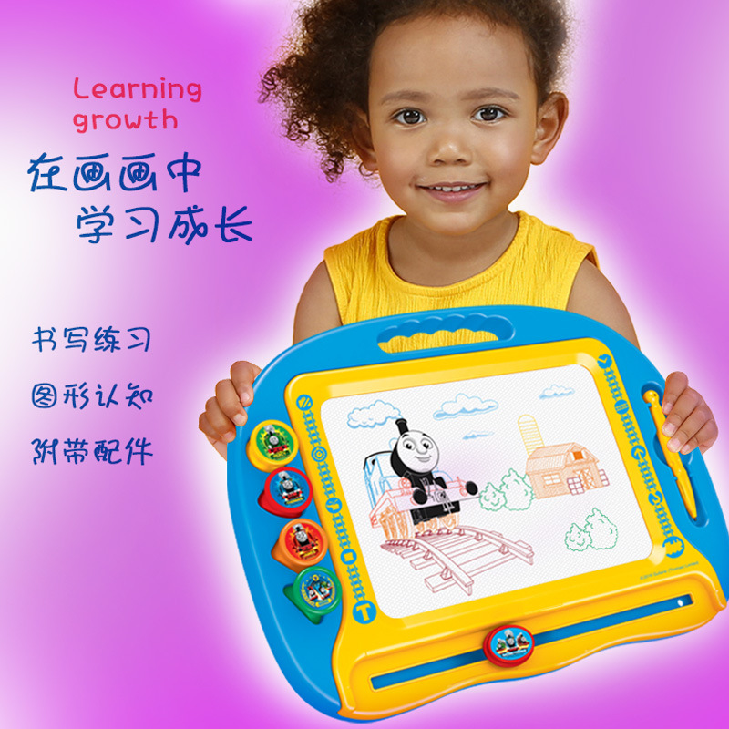 Beiens Children Magnetic Drawing Board T002 Baby Educational Blackboard Graffiti Writing Board Early Education Toy 3-6-Year-Old
