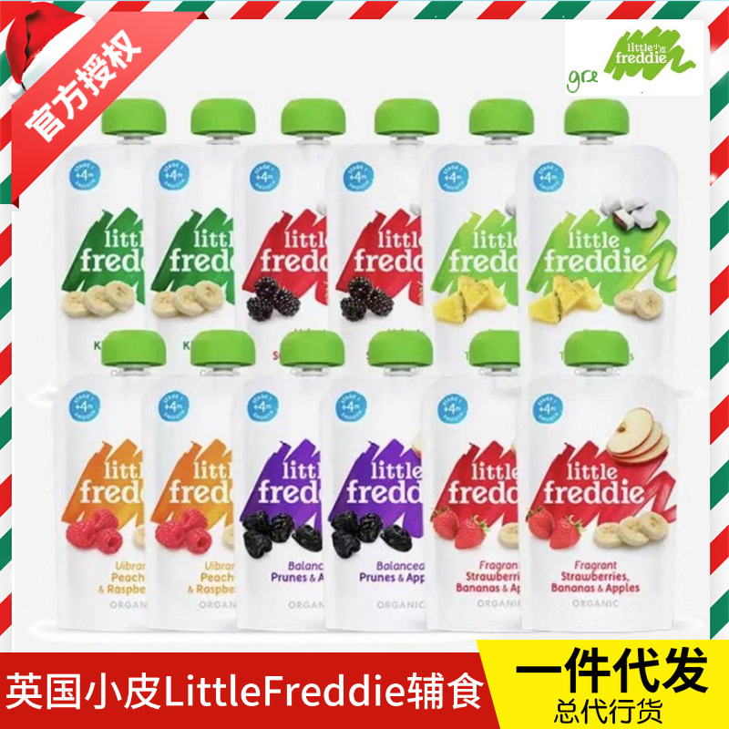 The United Kingdom Little Freddie Small Leather Europe Origional Product Import Fruit Puree Vegetable Puree Yogurt Infants Food