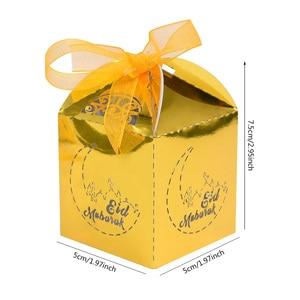 Image 3 - Boîte à bonbons cadeau Eid Mubarak, 20 pièces, fournitures décoratives pour fêtes musulmanes islamiques du Ramadan al fitr Eid, papier pour bricolage