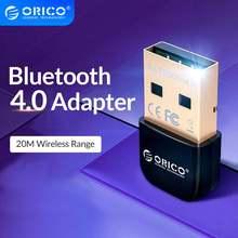 Orico usb bluetooth адаптер 40 мини беспроводной аудио приемник