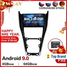 PX6 4G+64G Android 9.0 Car Multimedia  For Toyota Harrier  2010-2017  car radio stereo GPS navi head unit touch screen free map