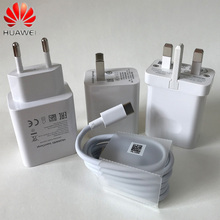 Originele HUAWEI Supercharge Super Opladen Muur Lader Snel Opladen Adapter Voor Mate 20 9 10 pro P20 Pro P30 Honor 10 20 V20