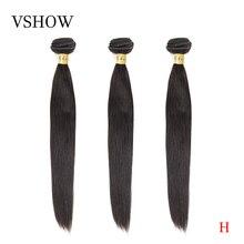 VSHOW перуанские прямые пучки волос 4 пучка предложения Remy пучки волос 100% человеческие волосы для наращивания 10 26 дюймов