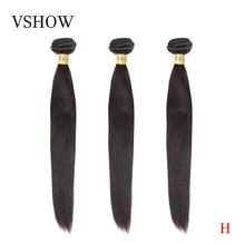 VSHOW peruwiańskie proste włosy wiązki 4 Bundle oferty Remy włosy wyplata wiązki 100% doczepy z ludzkich włosów 10 26 cali