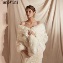 Janevini свадебная шаль искусственный мех накидка вечернее платье