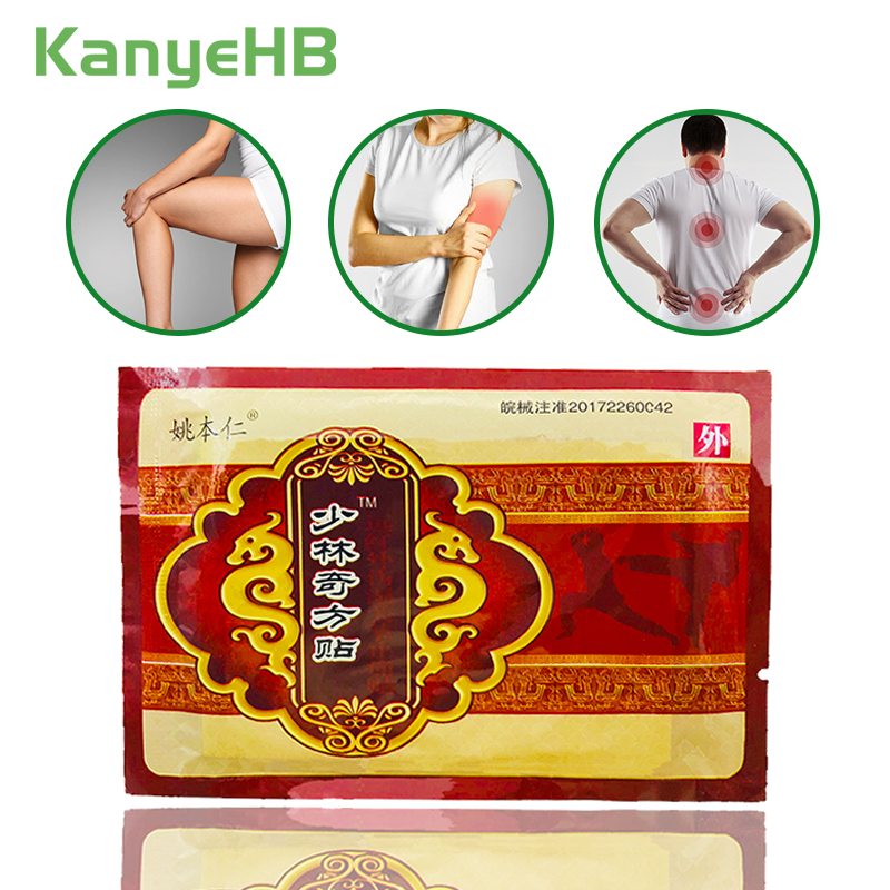 8pcs Body Knee Arm Lumbar Shoulder Back Joints Pain Relief Medicine Patch Effective Ointment Plaster H011