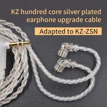 KZ אוזניות כסף מצופה שדרוג כבל 3.5mm 0.75MM 2 פין מחבר להשתמש עבור ZSX ZSN ZS10 פרו AS12 AS16 A10 אוזניות מכירה לוהטת