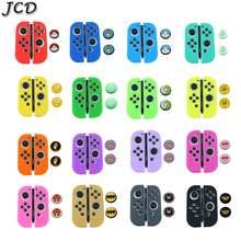Чехол jcd для nintendo switch joycon силиконовый чехол с колпачками