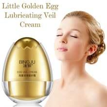 Новая смазка для яйца из ледяной хризантемы фата крем облегающие