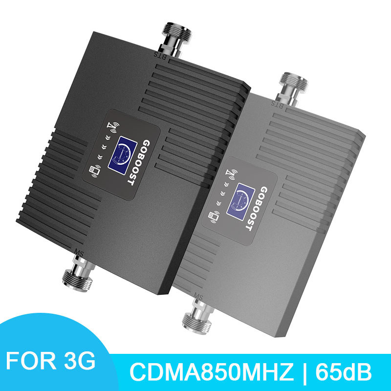 Mobile Signal Booster Repeater CDMA850mhz Cellphone Cellular CDMA Cell Phone Amplifier LCD Display+Power Pulg