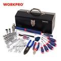 WORKPRO 160 шт. набор инструментов для дома  металлический ящик для инструментов