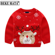 Рождественские свитера для мальчиков зимняя одежда маленьких