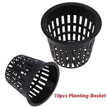10 шт/компл черный сетчатый горшок сетчатая чашка пластиковая