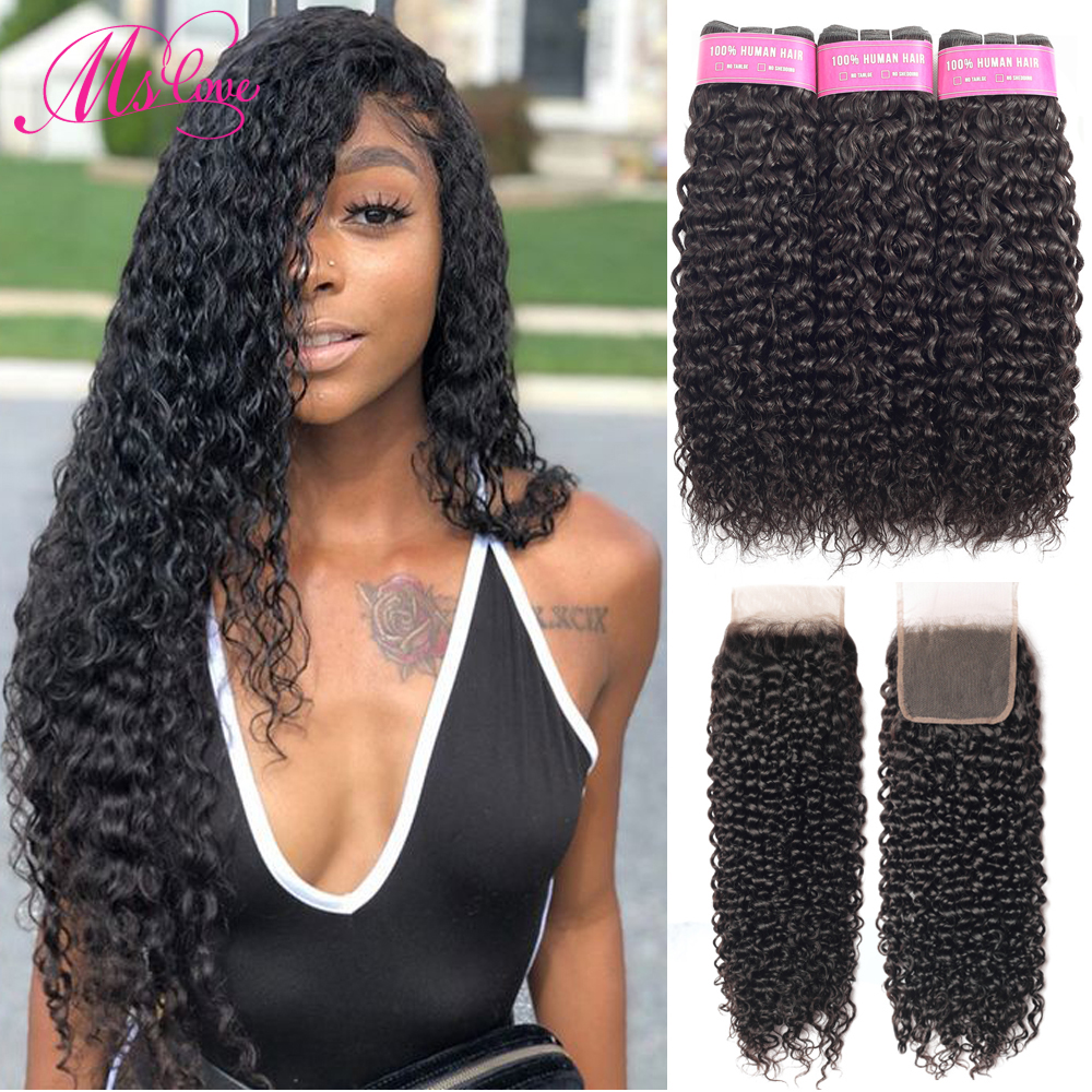 Kinky Curly 3 Bundles With Closure Curly Human Hair Bundles With Closure Brazilian Hair Bundles With Lace Closure Remy