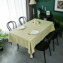 New bei ou gentry Solid Color Jacquard Fringed sui zhuo bu Rectangular Coffee Table Tablecloth Cloth Factory Direct